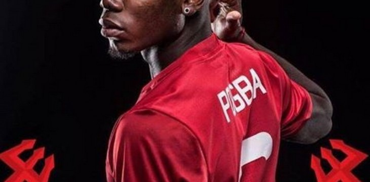 Paul Pogba: Manchester is Red!